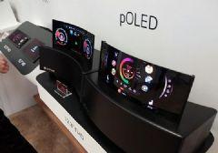 耐用性更强&nbsp;LG塑性O<font color='#FF0000'>LED</font>屏即将正式投产