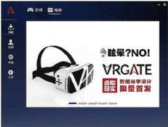 市场上主流VR系统app横向评测