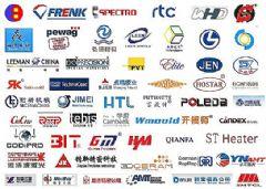 邀您莅临模具制造工业盛典!<font color='#FF0000'>Asiamold</font>广州模具展览十周年诚邀您参观!