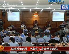 海南琼中法院使用新特珑音响系统设备进行全省庭审直播