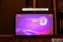 NECLaser+激光工程机全国巡展沈阳站闪耀东北