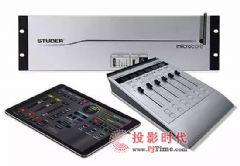 STUDER全新<font color='#FF0000'>MICRO</font>系列广播和制作数字调音台BIRTV展演绎中国首秀
