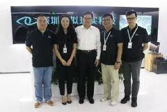 海协会长陈德铭对蓝珀S1给予肯定希望中国VR越来越好