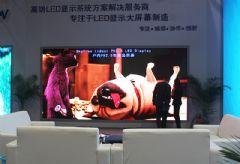 上海国际<font color='#FF0000'>LED</font>展视凯威光电展多形态<font color='#FF0000'>LED</font>屏产品