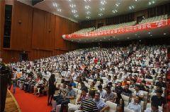<font color='#FF0000'>CVTOUCH</font>亮相中国办公设备行业年会&nbsp;智能会议引关注