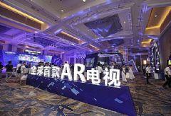 AR电视成未来风向标,创维<font color='#FF0000'>S9D</font>将引发彩电业新一轮技术角逐