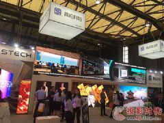 上海<font color='#FF0000'>LED</font>展开幕青松四大展品领风骚