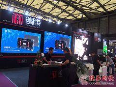 创思特强大阵容出席上海国际LED展