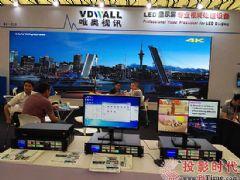 唯奥视讯<font color='#FF0000'>4K</font>视频处理器闪亮登场上海LED展