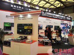 迈普视通<font color='#FF0000'>4K</font>处理器590系列亮相上海国际LED展
