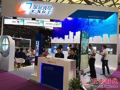 """来上海国际<font color='#FF0000'>led</font>展&nbsp;看华星光电""""玩转""""平板显示"""