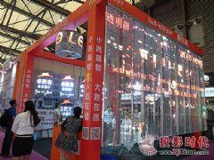 上海<font color='#FF0000'>LED</font>展争奇斗艳赫尔诺<font color='#FF0000'>LED</font>透明屏精彩呈现
