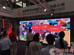 上海国际<font color='#FF0000'>LED</font>展天合光电小间距新品推介会崭露头角