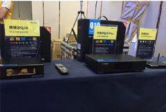 开博尔十周年带来三款<font color='#FF0000'>4K</font>新品蓝光播放器