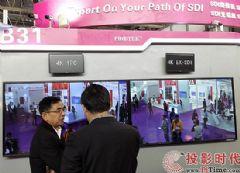 联合视讯<font color='#FF0000'>4K</font>&nbsp;EX-SDI传输方案亮相安博会