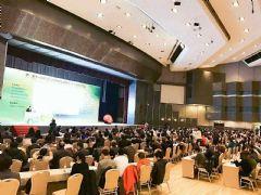 泰瑞携最新成果亮相第十一届中国智慧城市大会