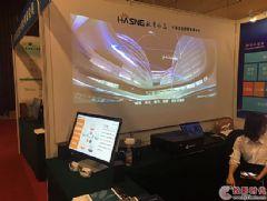 超短焦激光投影机助力2016年全国档案工作年会展