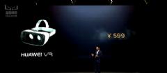 华为发布<font color='#FF0000'>Daydream</font>手机和VR眼镜,售价4699+599元