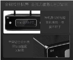 颠覆视界!揭晓升级版4K蓝光播放器开博尔K9&nbsp;<font color='#FF0000'>Plus</font>