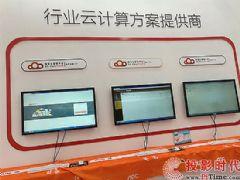 飞利浦携手<font color='#FF0000'>AOC</font>、噢易联合亮相71届中国教育装备展示会