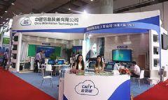 <font color='#FF0000'>CNIT</font>亮相南宁教育装备展智慧云教育打造全新教育生态圈