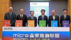 台湾的选择:为什么是<font color='#FF0000'>Micro-LED</font>