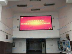 Voury卓华P1.8微间距LED显示屏助力淄博国土资源局