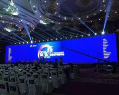 雷凌助阵2016中国(成都)移动电子商务年会