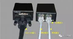 <font color='#FF0000'>DDMALL</font>_4K双绞线传输器:超高清呈现,改变从传输开始