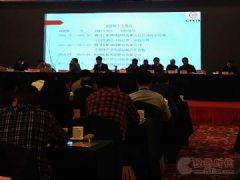 长虹当选教育装备行业协会副会长单位