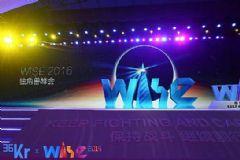 36氪WISE年会:<font color='#FF0000'>CVTOUCH</font>聚力创新与时代创变者共赢(广告)