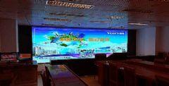 微间距LED显示屏助力潍坊市机构编制委员会可视化