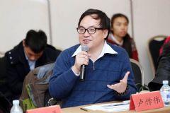 明博CTO卢作伟:数字化浪潮下的教辅+互联网