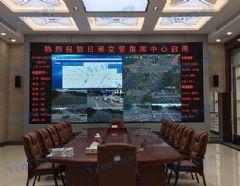 长葛市人民法院信息系统集控中心P1.8微间距大屏幕落成