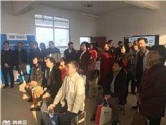 粤东西北地区基础教育信息化工作现场