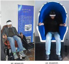 涨知识:虚拟现实显示设备有哪些?
