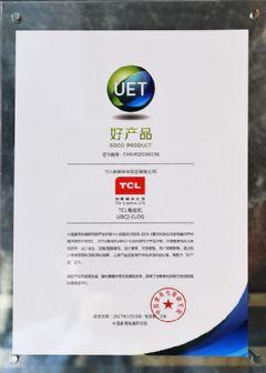 量子点电视再获权威肯定TCL113威武日开启嗨购盛事