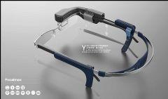 <font color='#FF0000'>Focal</font>max单目AR智能眼镜惊艳亮相CES2017