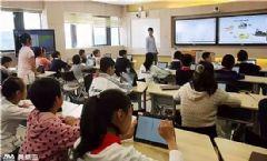 解读《国家教育事业发展十三五规划》