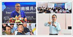 最后召集!立刻参加中国<font color='#FF0000'>3D</font>打印&模具产业技术峰会,了解市场趋势,共享行业新知!
