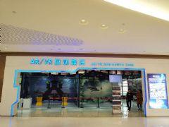 海南最大的ARVR互动娱乐!博乐未来科技馆火热试营业中