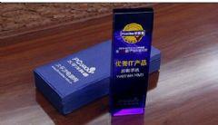 """vvetrain投影手机荣获<font color='#FF0000'>2016</font>年度""""优秀IT产品""""奖"""