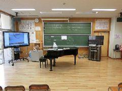 艾博德65寸触摸一体机应用于日本中学