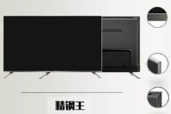 """创维G6A系列""""精钢王"""":开启智能电视DDR4时代"""