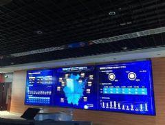 东方中原液晶拼接大屏助力浙电电动汽车公司信息化建设