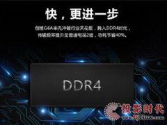 开启DDR4时代创维G6A电视运行速度提升不止一点点