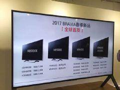 """从""""芯""""升级:索尼2017春节新品发布会推出高端力作"""