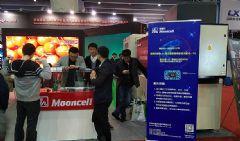 摩西尔超稳T6芯片霸气来袭2017年广州ISLE展