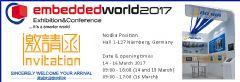 诺达佳应邀出席德国EmbeddedWorld2017系列展