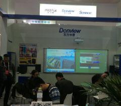 你来了吗?――我在第28届北京教育装备展